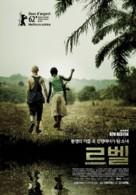 Rebelle - South Korean Movie Poster (xs thumbnail)