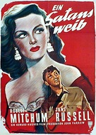His Kind of Woman - German Movie Poster (xs thumbnail)