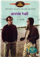 Annie Hall - Portuguese Movie Cover (xs thumbnail)