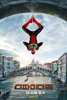 Spider-Man: Far From Home - South Korean Movie Poster (xs thumbnail)