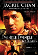 Twinkle Twinkle Lucky Stars - Danish DVD cover (xs thumbnail)