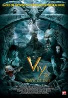 Viy 3D - Philippine Movie Poster (xs thumbnail)