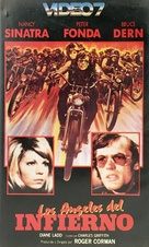 The Wild Angels - Spanish VHS movie cover (xs thumbnail)