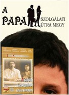 Otac na sluzbenom putu - Hungarian Movie Cover (xs thumbnail)