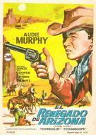 Arizona Raiders - Spanish Movie Poster (xs thumbnail)