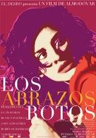 Los abrazos rotos - Spanish Movie Poster (xs thumbnail)