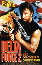 Delta Force 2 - German Movie Cover (xs thumbnail)