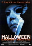 Halloween: The Curse of Michael Myers - Spanish Movie Poster (xs thumbnail)