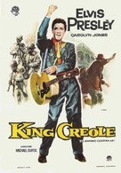 King Creole - Spanish Movie Poster (xs thumbnail)