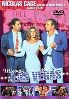 Honeymoon In Vegas - Polish Movie Cover (xs thumbnail)