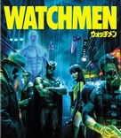 Watchmen - Japanese Blu-Ray cover (xs thumbnail)