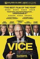 Vice - British Movie Poster (xs thumbnail)