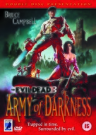 Army Of Darkness - British DVD movie cover (xs thumbnail)