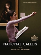 National Gallery - Movie Poster (xs thumbnail)