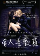 Blue Valentine - Hong Kong Movie Poster (xs thumbnail)