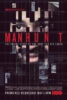 Manhunt - Movie Poster (xs thumbnail)