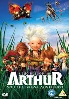 Arthur et la vengeance de Maltazard - British DVD movie cover (xs thumbnail)