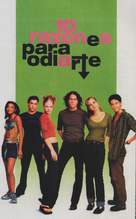 10 Things I Hate About You - Spanish VHS movie cover (xs thumbnail)