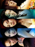 Dangerous Flowers - Thai poster (xs thumbnail)