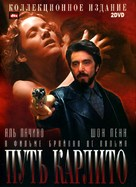 Carlito's Way - Russian DVD movie cover (xs thumbnail)