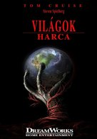 War of the Worlds - Hungarian Movie Cover (xs thumbnail)