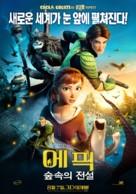Epic - South Korean Movie Poster (xs thumbnail)