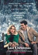 Last Christmas - Slovenian Movie Poster (xs thumbnail)