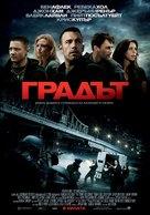 The Town - Bulgarian Movie Poster (xs thumbnail)