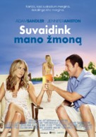 Just Go with It - Lithuanian Movie Poster (xs thumbnail)