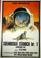 Capricorn One - Yugoslav Movie Poster (xs thumbnail)