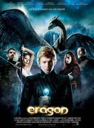 Eragon - French Movie Poster (xs thumbnail)