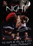 When Night Is Falling - French DVD cover (xs thumbnail)