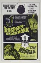 The Reptile - Combo poster (xs thumbnail)
