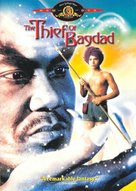 The Thief of Bagdad - DVD movie cover (xs thumbnail)