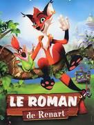 Roman De Renart, Le - French poster (xs thumbnail)