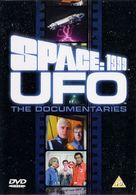 The 'Space: 1999' Documentary - British Movie Cover (xs thumbnail)