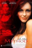 Method - Thai poster (xs thumbnail)