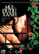 Mùi du du xhan - L'odeur de la papaye verte - Vietnamese Movie Poster (xs thumbnail)