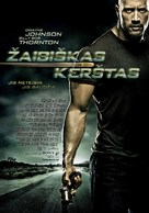 Faster - Lithuanian Movie Poster (xs thumbnail)
