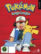 """Poketto monsutâ"" - New Zealand DVD movie cover (xs thumbnail)"