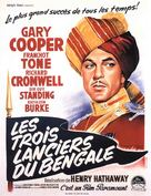 The Lives of a Bengal Lancer - French Movie Poster (xs thumbnail)