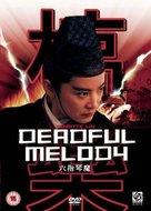 Liu zhi qin mo - British DVD cover (xs thumbnail)