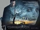 Maggie - British Movie Poster (xs thumbnail)