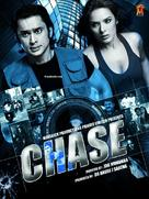 Chase - Indian Movie Poster (xs thumbnail)