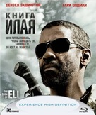 The Book of Eli - Russian Movie Cover (xs thumbnail)