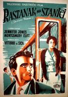 Stazione Termini - Yugoslav Movie Poster (xs thumbnail)