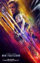Star Trek Beyond - Brazilian Movie Poster (xs thumbnail)