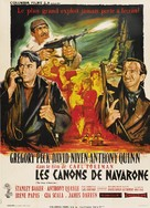 The Guns of Navarone - French Movie Poster (xs thumbnail)