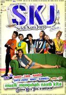 SKJ: Seleb kota jogja - Indonesian Movie Poster (xs thumbnail)