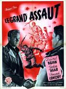 Breakthrough - French Movie Poster (xs thumbnail)